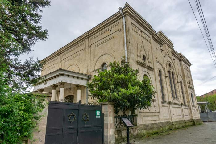 The Kutaisi Synagogue