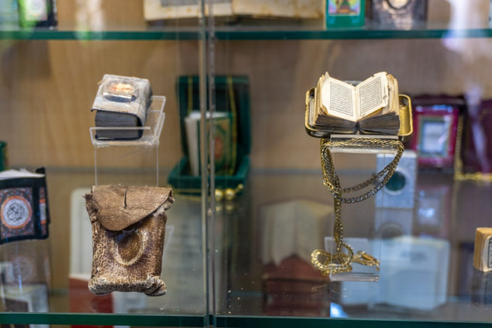 Baku itinerary: miniature book museum