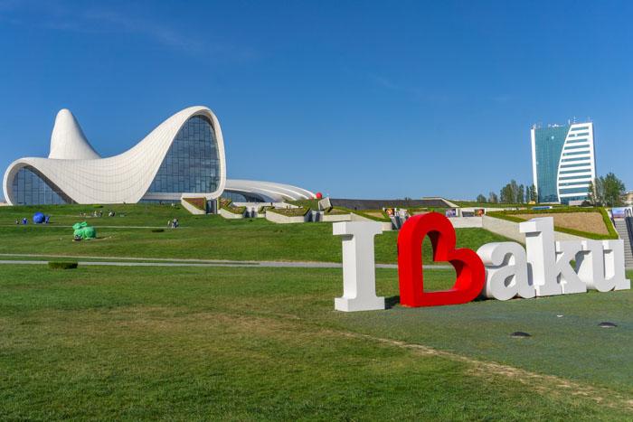 Baku itinerary: Aliyev centre
