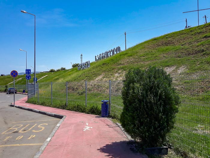 georgia to armenia border