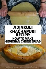 Adjaruli Khachapuri Recipe: How to Make Georgian Cheese Bread